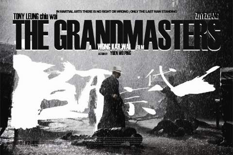 The Grandmasters.