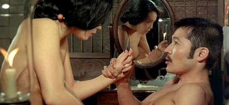 Cine erótico japonés. El Imperio de los sentidos'.