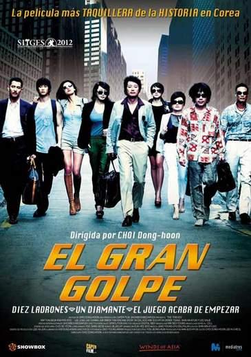 """Póster de """"El Gran Golpe""""."""
