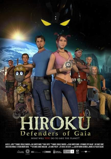 """Póster de """"Hiroku: Defensores de Gaia""""."""