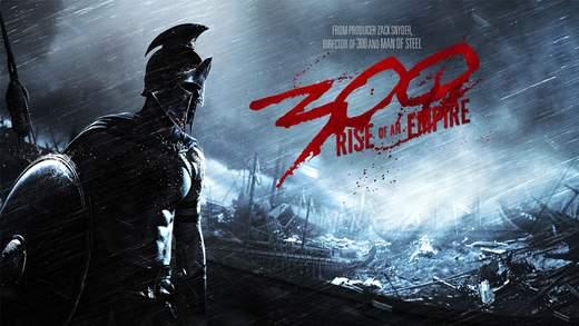 Trailer de 300: El Origen de un Imperio