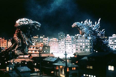 Godzilla-2000