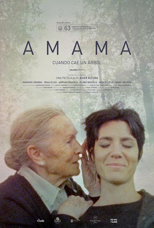 Póster de Amama