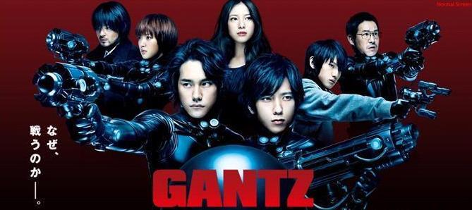 GANTZ: La saga completa