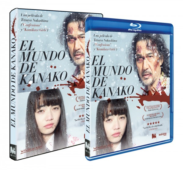 Carátula Blu-ray y DVD de El Mundo de Kanako