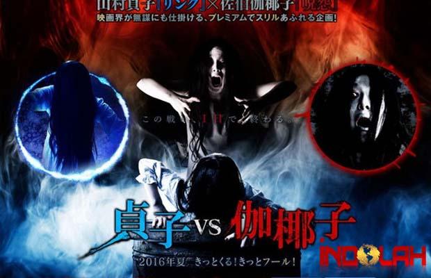 Trailer de Sadako vs Kayako