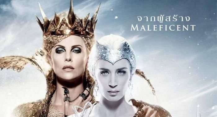 Crítica de El Cazador y la reina de hielo