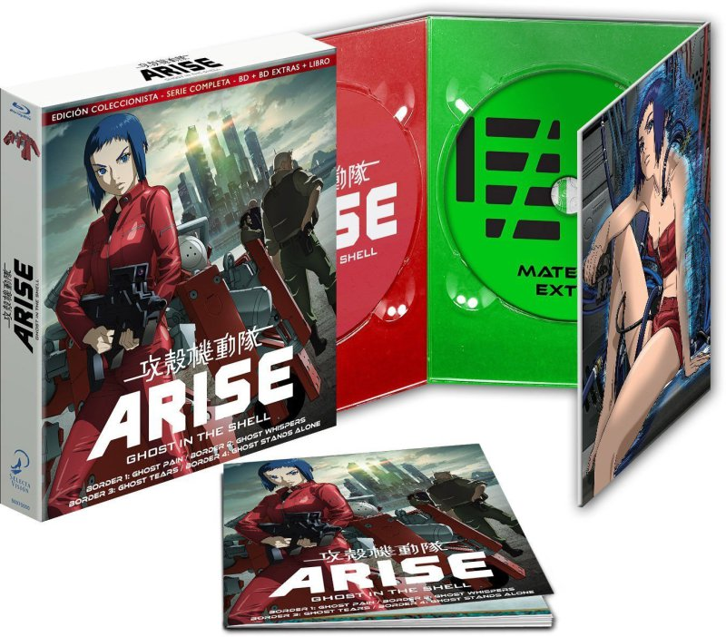 Ghost in the shell Arise edición coleccionista