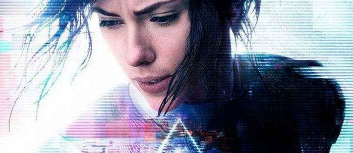 Concurso Ghost in the shell