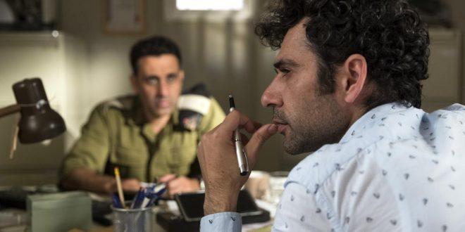 Crítica de Todo pasa en Tel Aviv. Balas sobre Palestina